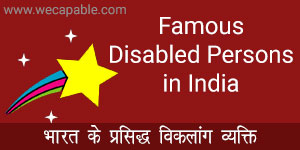 famous disabled persons in India