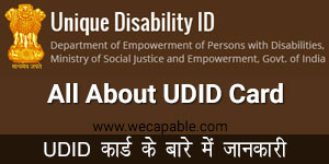 Unique Disability ID