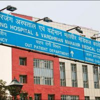Safdarjung Hospital in Delhi also issues disability certificates