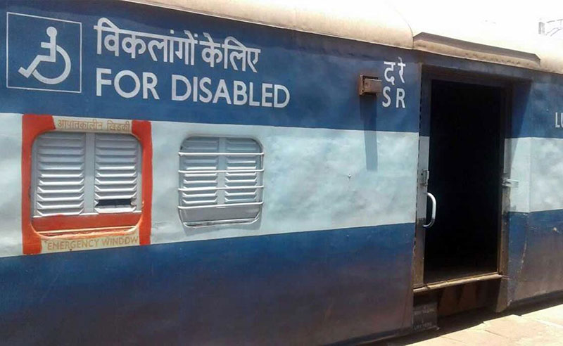 a coach for disabled people in an indian train