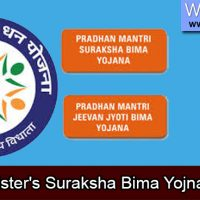 pmsby scheme is the cheapest disability insurance in India