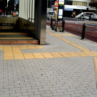 tactile paving multi tile path