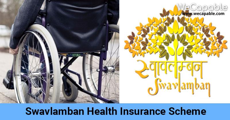 swavlamban health insurance scheme banner