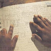 indian language braille translator on wecapable