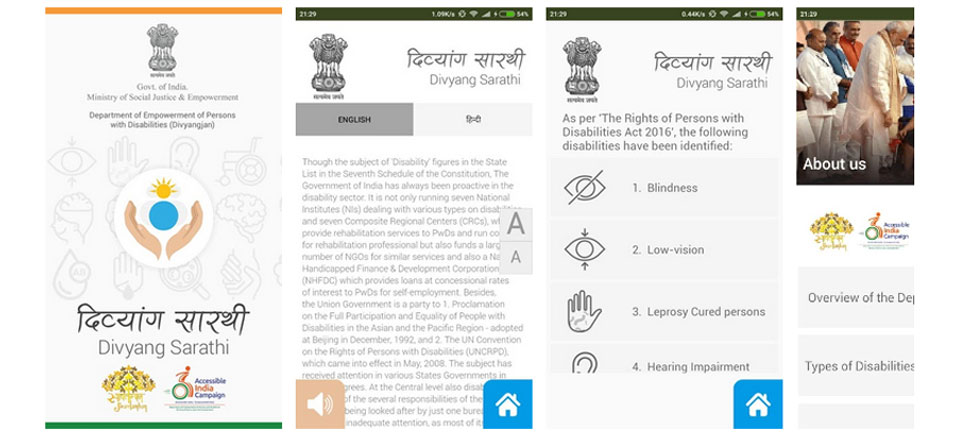 screenshots of divyang sarathi mobile app
